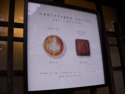 OMOTESANDO KOFFEE(外観2)