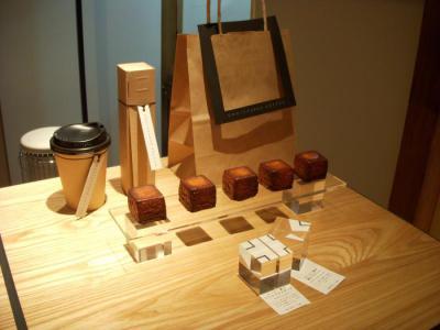 OMOTESANDO KOFFEE(店内2)