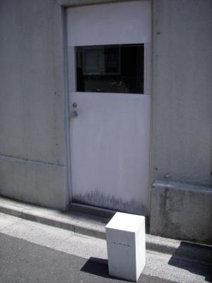 itonowa(外観)