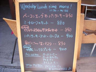 iriya plus cafe(外観2)
