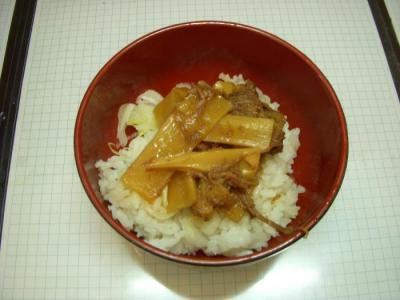 こって牛(ミニしぐれ丼(HotPepperクーポン))