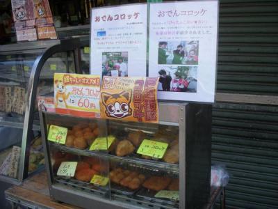 後藤蒲鉾店(外観3)