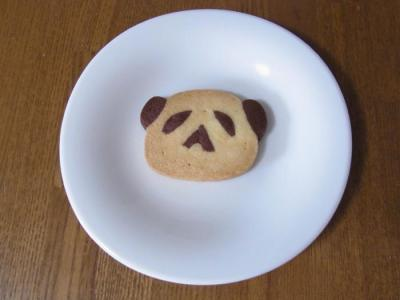 お茶とお菓子 まやんち(パンダクッキー¥180)