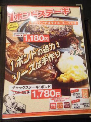ヒーローズキッチン(メニュー7)