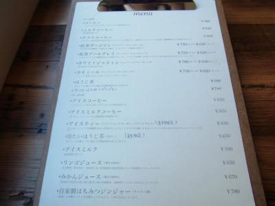 COCO DONUT(メニュー3)