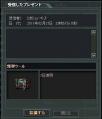 ScreenShot_236.png