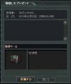ScreenShot_240.png