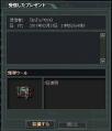 ScreenShot_241.png