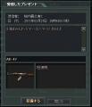 ScreenShot_245.png