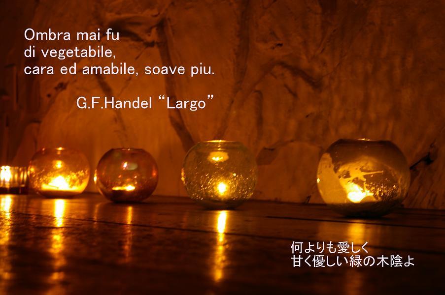 Candle Largo
