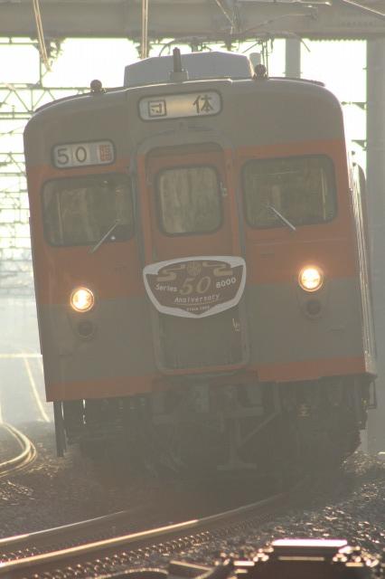 IMG_6101.jpg