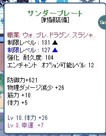 SPSCF0025.png