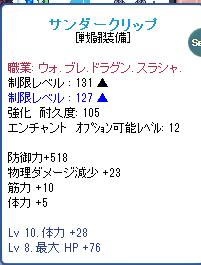 SPSCF0026.png