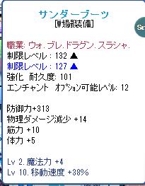 SPSCF0027.png