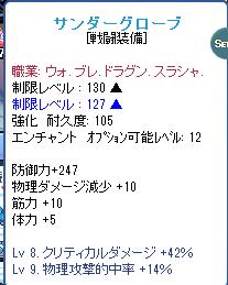 SPSCF0028.png