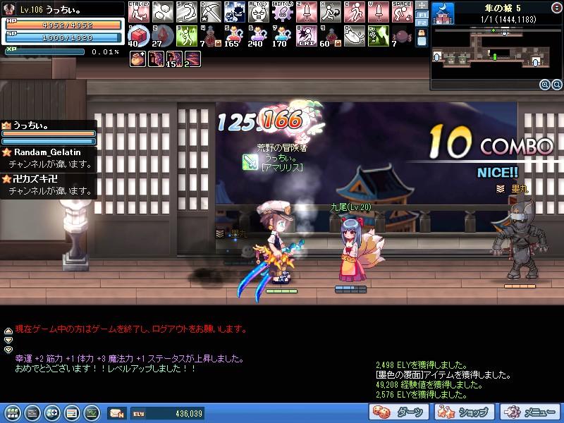 SPSCF0034.jpeg