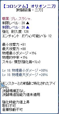 SPSCF0070.jpeg