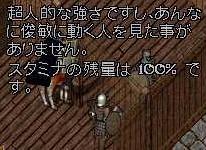 hikaku4.jpg