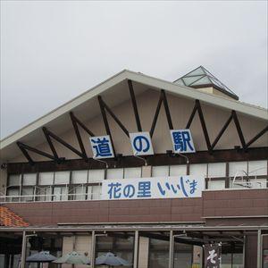 長野の風景 (10)_R