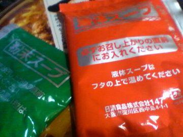 すみれスープ