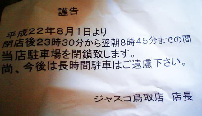 TS3K0381.jpg