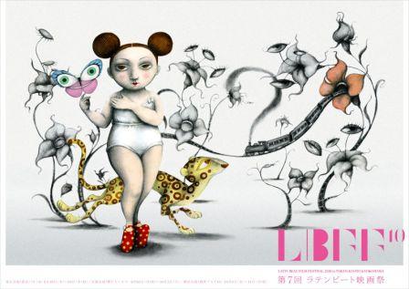 LBFF2010poster小