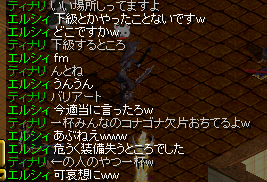 20120710012046527.png