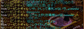 20121029235353e28.png