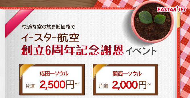 eastersale131113.png