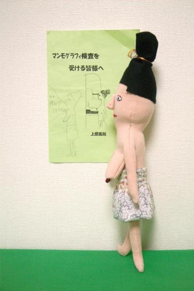 マンモちゃん横_convert_20100807011725