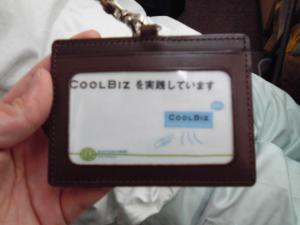 cool3.jpg