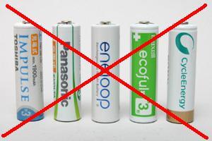 ニッケル水素電池追記_s