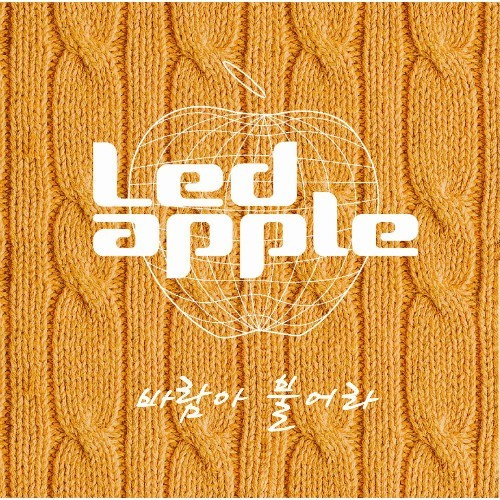 led apple let the wind blow