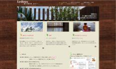 スクリーンショット(2011-08-19 19.35.23)(変換後)