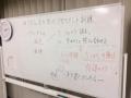 20130108:5-17 tegⅡアセスメントスキル演習
