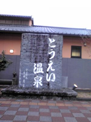 20101230162749.jpg