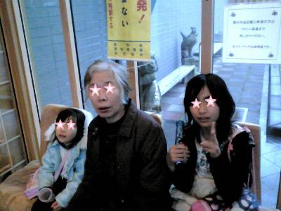 東栄温泉ブログ用