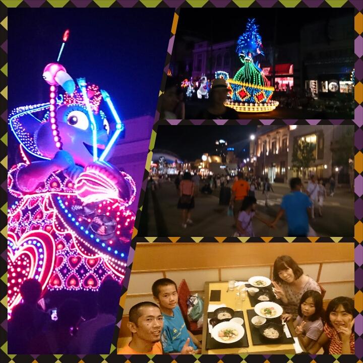 PhotoGrid_1408488912889.jpg