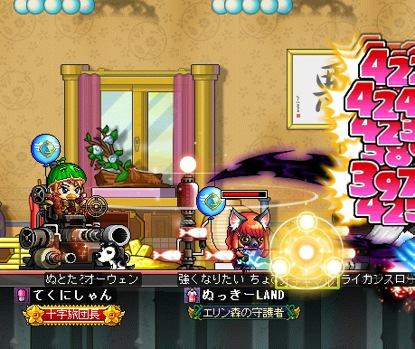 MapleStory 2012-03-20 BG