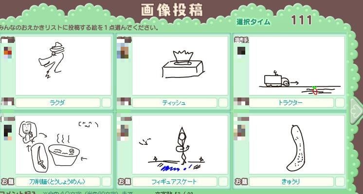 bandicam 2012-03-21 お絵かき4