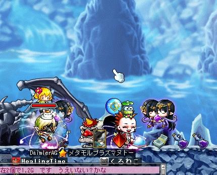 MapleStory 2012-03-24 DR