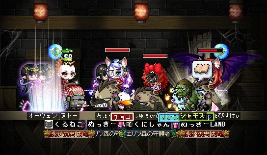 MapleStory 2012-03-25 ほーぷ