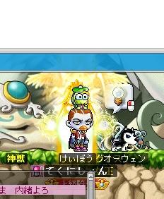 MapleStory 2012-03-26 エコー