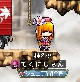 MapleStory 2012-03-27 アバ