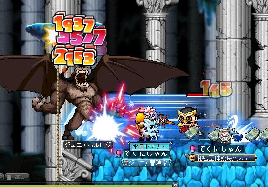 MapleStory 2012-03-31 モンパ