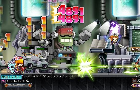 MapleStory 2012-04-03 野良ジュリ