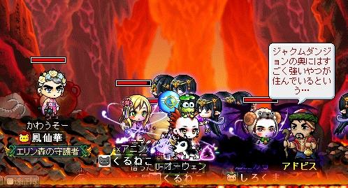 MapleStory 2012-04-03 じゃくむ1