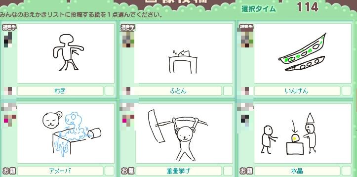 bandicam 2012-04-09 おえかき2
