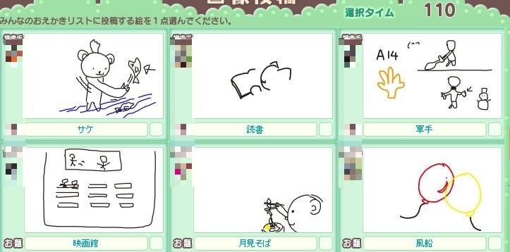 bandicam 2012-04-09 おえかき3