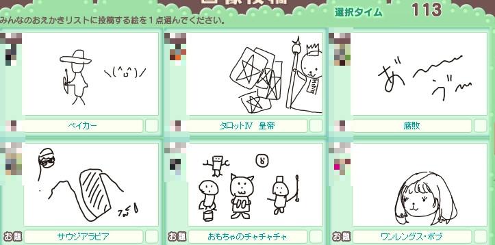 bandicam 2012-04-09 おえかき4